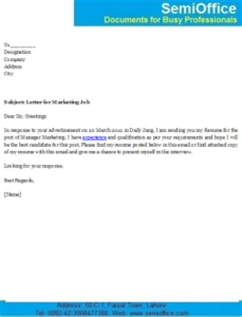 Cover letter executive director examples